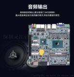 深圳灵江  PCM5-QM170 ITX主板