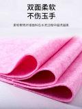 竹纤维抹布原料批发市场