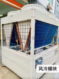 深圳风冷模块风冷冷水机厂家