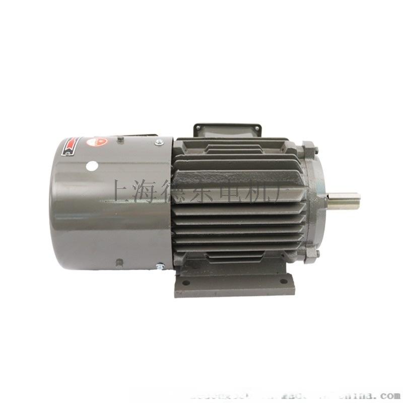 德東電機噪音低YVF2801-4   0.55KW