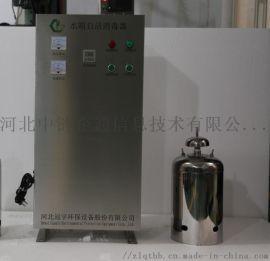 淄博臭氧发生器消毒设备厂家