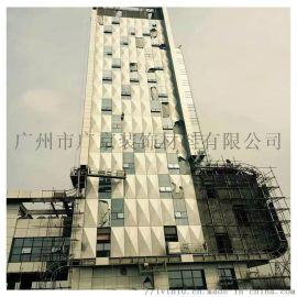 外墙装饰 碳铝单板旅游区幕墙金属木纹铝单板铝板天花