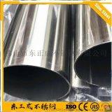 東莞201不鏽鋼焊管 30*1.0不鏽鋼焊管