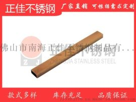 镀玫瑰金不锈钢花纹管 不锈钢管定制加工