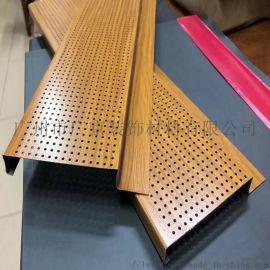 金属装饰吊顶木纹铝条扣冲孔
