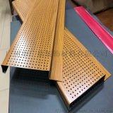 金屬裝飾吊頂木紋鋁條扣衝孔