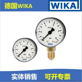 WIKA耐震压力表轴向径向液压气压压力表