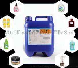 薰衣草香精耐高温塑料香精也可用于洗衣液类产品