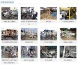 上海耐酸小型軟管泵 耐用