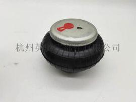 英驰工业设备减震气囊弹簧1B40-6 FS40-6