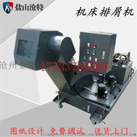 磁性排屑机螺旋式排屑机刮板式提升机输送机