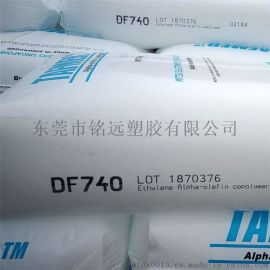 7447 POE 注塑级 POE塑料 聚烯烃