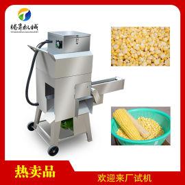供应河南玉米脱粒机 甜玉米脱粒机 鲜玉米脱粒机