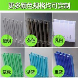 陽光板透明2mm-25mm