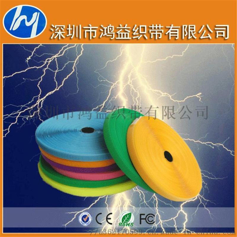 鸿益防静电粘扣带特殊魔术贴防静电耐高温尼龙魔术贴