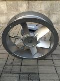以换代修防油防潮风机, 防油防潮风机
