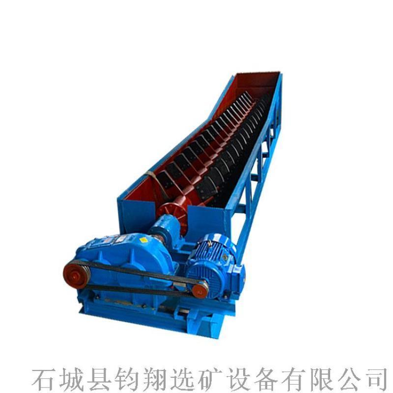 洗礦機 錳礦砂石洗礦機   750螺旋洗礦機