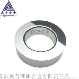 硬质合金拉拔模具 不锈钢管拉拔用  钨钢模具