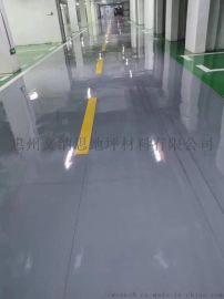 惠州水口环氧地坪漆材料源头厂家