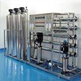 供应宁夏生物工程育苗纯水高纯水设备 中宁净唐反渗透设备