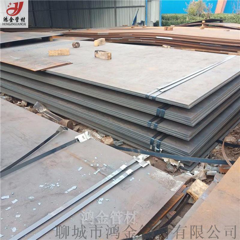 武鋼Q390B薄鋼板 低合金高強板現貨批發