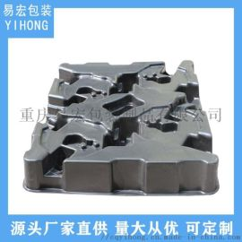 四川吸塑托盘生产制造商,物流吸塑包装周转托盘加工