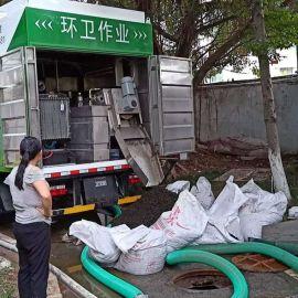 广东吸污车,九九八环卫干湿分离吸污车厂家