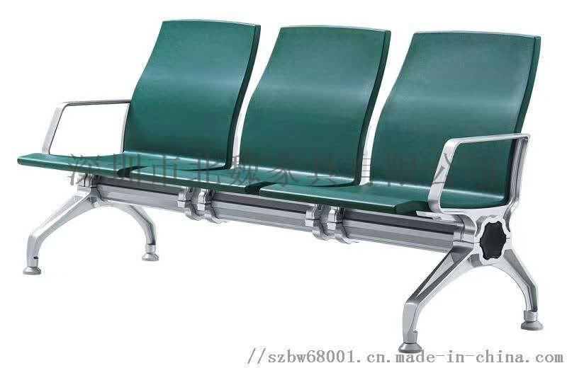 聚氨酯排椅-不锈钢机场椅-聚氨酯PU排椅厂家