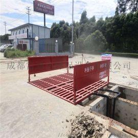 遂宁工地洗车机-遂宁建筑工地自动洗车台