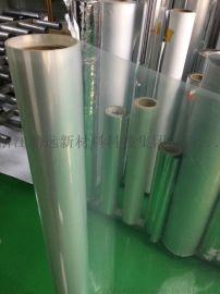 厂家供应 PET复合CPP 透明复合 可做包装袋