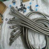 防爆编织不锈钢金属软管  304穿线编织管