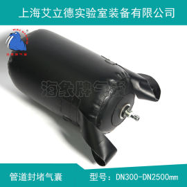 海象牌管道橡胶气囊可定做,数量不限