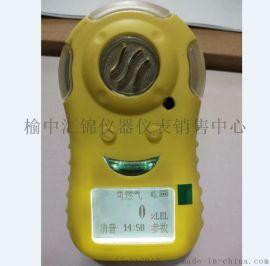 咸阳可燃气  测仪,咸阳气  测仪