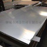 太钢316Ti不锈钢板 316Ti不锈钢板材现货