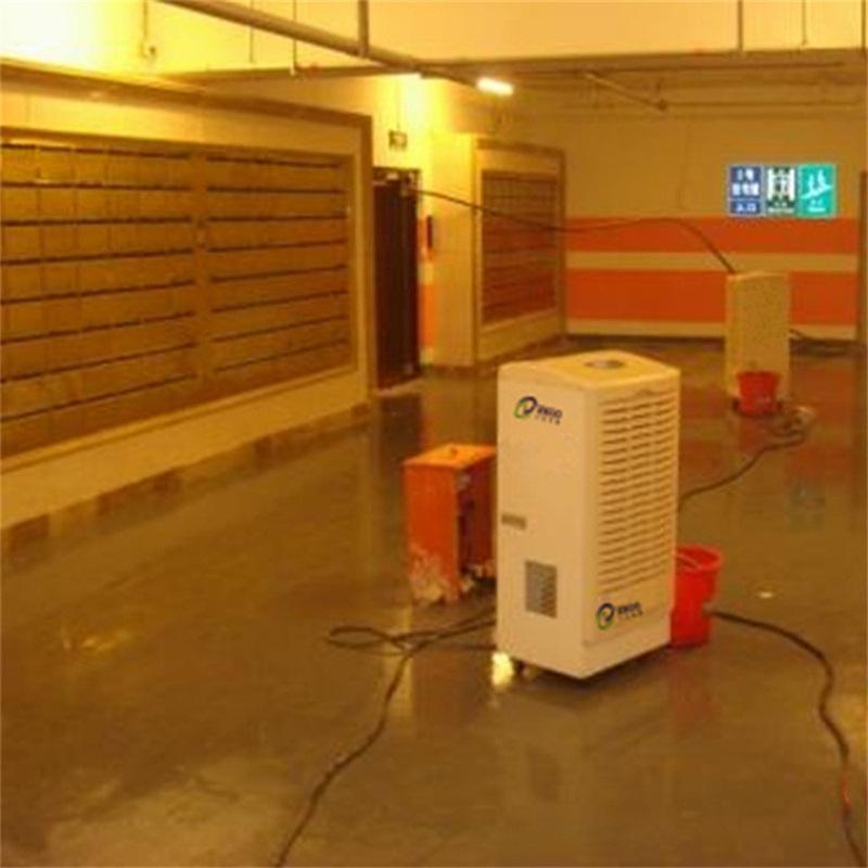 地下室潮湿这么解决 地下室除湿机
