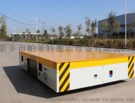 电动平车 厂区车间液压升降电动平车 工业货物搬运车