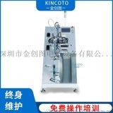 自动IC管装烧录机KU8000 烧录设备厂家直销