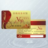 会员卡制作 PVC卡制作 磁条卡制作