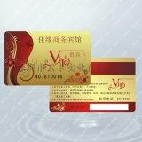 會員卡制作 PVC卡制作 磁條卡制作