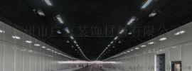 隧道墙面复合防火板1.5厚白色搪瓷钢板