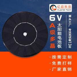 6v太阳能喷泉电池板滴胶太阳能充电板