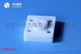 氧化锆陶瓷cnc加工厂家