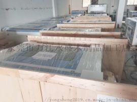 胶合板出口真空包装木箱 东莞永盛大型设备包装木箱