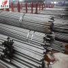 供应40cr精密钢管 精密钢管无缝管38*4.5
