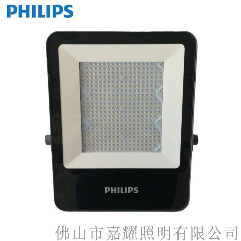 飞利浦BVP151泛光灯100W150W200W
