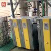 全自動燃氣熱水鍋爐 燃氣工業立式電加熱蒸汽鍋爐