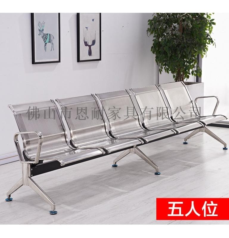 不锈钢公共座椅 -等候椅-不锈钢排椅厂家
