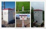 农田智能灌溉控制系统,使旱地变良田