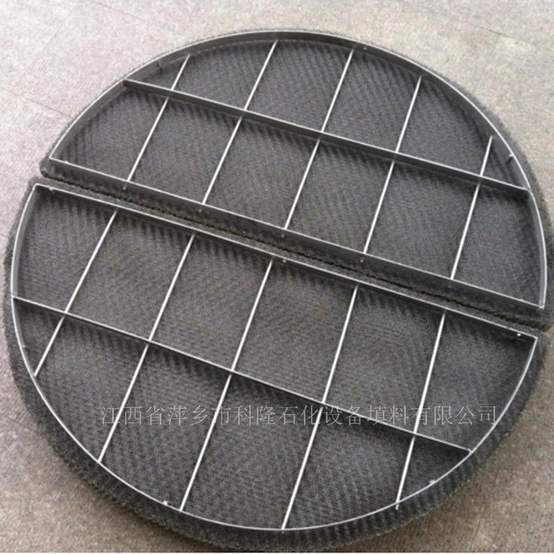 科隆牌SP標準型絲網除沫器不鏽鋼氣液分離器