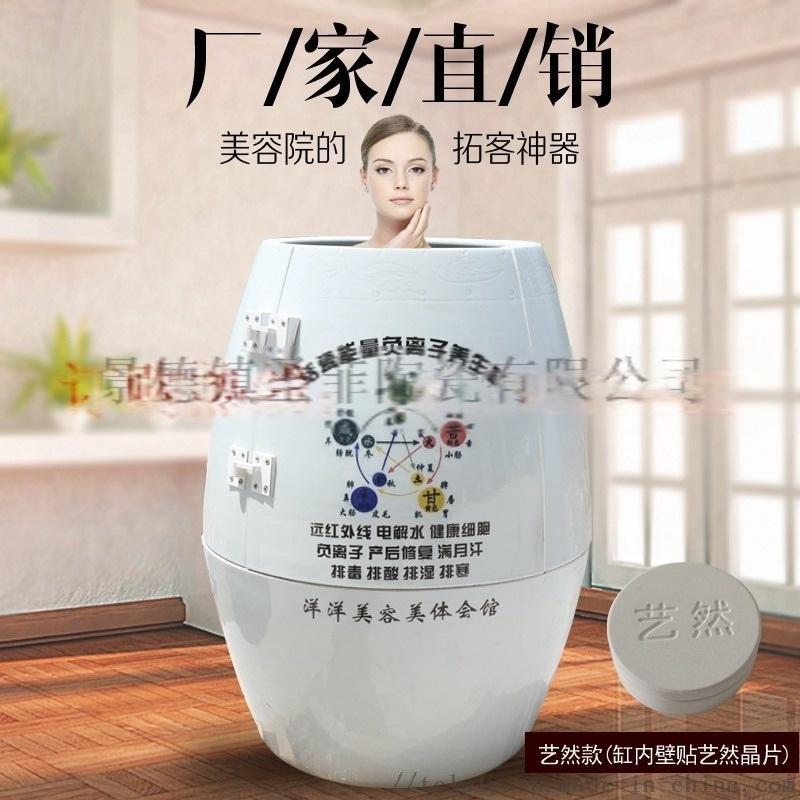 活瓷能量缸养生翁陶瓷养生缸家用汗蒸缸